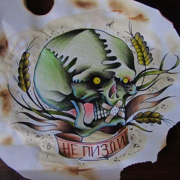 Tattoo-Totenkopf